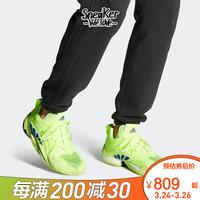 Adidas阿迪达斯 Crazy Byw x 2.0 天足点篮球鞋 EE6009 42.5