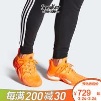 Adidas阿迪达斯 Crazy Byw x 2.0 天足点篮球鞋 EE6010 42.5