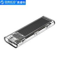 奥睿科(ORICO)M.2 NGFF移动硬盘盒  Type-C转USB接口透明外置盒