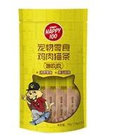 Wanpy 顽皮 噜吸吸系列 成幼猫营养零食 鸡肉味猫条 14g*10支