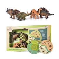 Wenno 儿童亲子互动AR游戏玩具套装礼盒 (4个恐龙+拼图礼盒装)
