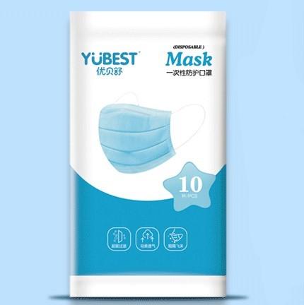YUBEST 优贝舒  KZ10 一次性成人防护口罩 10只/包
