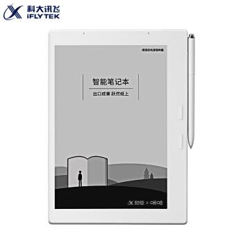 18点开始 : iFLYTEK 科大讯飞 T1 9.7英寸 电子书阅读器 32GB