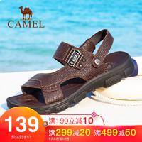 骆驼2020夏季男士商务皮凉鞋外穿老人凉拖鞋真皮中老年爸爸沙滩鞋