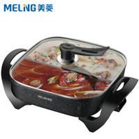 Meiling 美菱 MT-HC1202 鸳鸯电火锅 *3件