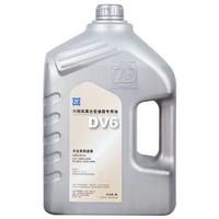 采埃孚/ZF DSG 6速双离合 自动变速箱油  DV6 12L保养套餐 包循环更换工时