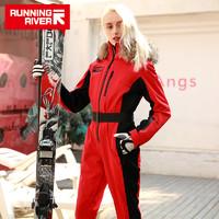 RUNNINGRIVER奔流 户外双板单板野雪防风透气女式连体滑雪服N9470