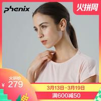 phenix菲尼克斯2020速干T恤女透气防紫外线圆领短袖PH922TS73 *18件