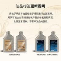 采埃孚/ZF DSG 6速双离合 自动变速箱油 波箱油 DV6 12L保养套餐 包循环更换工时 尚酷 2.0T 10-15款