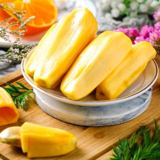 百果园 海南黄肉菠萝蜜 16-20斤*1个