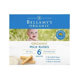 贝拉米(Bellamy's)有机磨牙饼干棒 宝宝磨牙棒 100克/盒装 海外进口 6个月以上 *2件