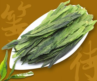 徽六 太平猴魁 雨后一级绿茶 125g