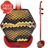 二胡 苏州手工 红木骨雕木轴(下单赠送防震轻体盒)