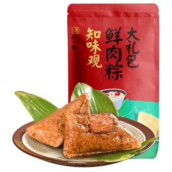 知味观 鲜肉粽子 100g*10只