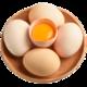 移动专享:优宜宜 新鲜鸡蛋 10枚 *4件 24.8元包邮(需用券)