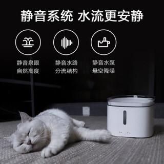 小米家有品小顽智能宠物饮水机 小顽智能宠物饮水机