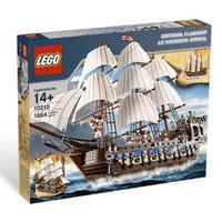 乐高 LEGO 10210 帝国战舰 绝版