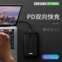 Zendure笔记本充电宝双向PD快充大容量户外苹适用于苹果联想戴尔