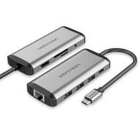 VENTION 威迅 九合一Type-C扩展坞(千兆网口+87WPD+HDMI+3.5mm音频口+USB等)