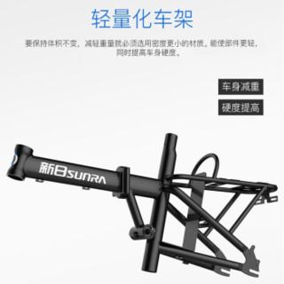 SUNRA 新日 Z3 电动自行车 旗舰版 炫酷黑