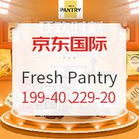 FreshPantry海外旗舰店 周年庆典 击穿低价