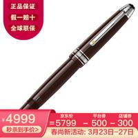 【正品保证】MontBlanc万宝龙大班系列飞行员小王子146墨水笔棕色钢笔豪华款119660 F尖(0.5-0.6mm)
