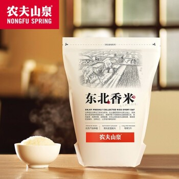 农夫山泉 东北香米  5斤装