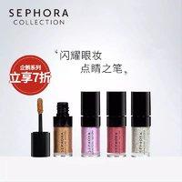 Sephora/丝芙兰萌萌企鹅液体亮片眼影套装 *4件