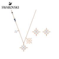 SWAROVSKI 施华洛世奇 5517178 Symbolic Star 八芒星耳环+项链套装