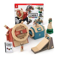Nintendo 任天堂 Swtich Labo Drive Kit 载具套装