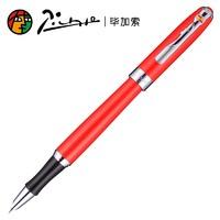 Pimio 毕加索 PS-707 钢笔 0.38mm
