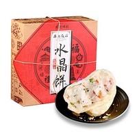 西安饭庄 水晶饼 400g *2件
