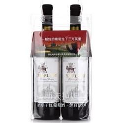 西夫拉姆红酒 优级窖藏干红葡萄酒750ml*2瓶(双提装) *3件