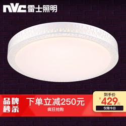 雷士照明 (NVC) LED客厅灯卧室灯吸顶灯 鸟巢 40W 无极调光 材质:铁+铝+亚克力