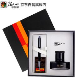 pimio 毕加索 T09 钢笔+墨水礼盒套装 0.5mm 亮黑色