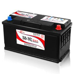 骆驼(CAMEL)汽车电瓶蓄电池60044(2S) 12V 宝马3系/5系/6系/X6Z4 以旧换新 上门安装