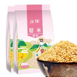 北纯 精制 糙米(含胚芽 东北 粗粮杂粮 大米伴侣 真空包装) 1kg*2包 *17件