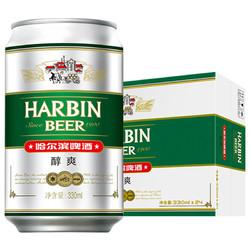 Harbin Beer/哈尔滨醇爽9度 330ml*24听 *2件