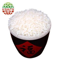 泉水米 长粒大米 湖北晚稻米 5kg 泉水米5kg