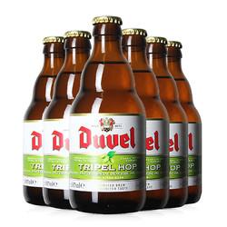 duvel督威三花 精酿啤酒 330ml*6瓶装