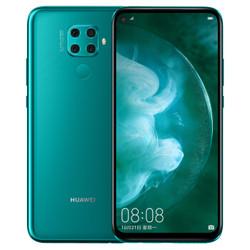 HUAWEI 华为 nova 5z 智能手机 6GB 64GB