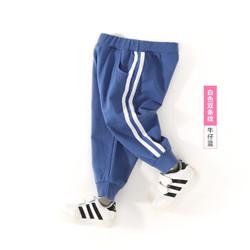 Miiow  猫人 儿童休闲运动裤 *2件