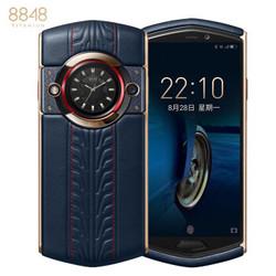 8848 钛金手机 M5 锐途版 6G 128G 智能商务加密轻奢手机 藏蓝色