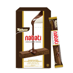 印尼进口Richeese丽芝士nabati奶酪味威化饼干芝士休闲零食200g *3件