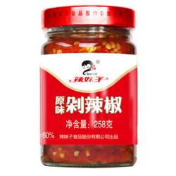 辣妹子 剁椒酱 下饭菜剁辣椒酱 凉拌烧烤火锅 调味品 258g *10件