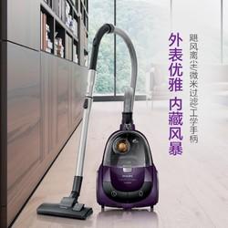 PHILIPS 飞利浦 吸尘器家用大功率强劲吸力过滤无尘袋除螨除尘FC8472