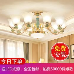 客厅陶瓷吊灯现代简约欧式别墅大气餐厅吊灯简欧卧室吸顶灯具