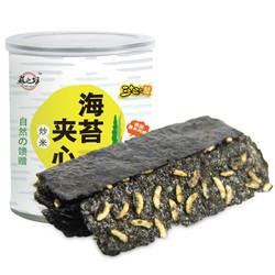 苏之坊炒米夹心海苔脆 即食紫菜小吃 泰国香米风味40g/罐 *16件