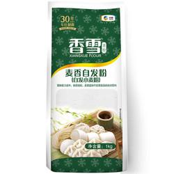 香雪 麦香自发粉 面粉 1kg *32件