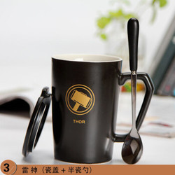创意马克杯水杯400ml复仇者联盟陶瓷杯牛奶杯